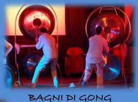 I_GONG